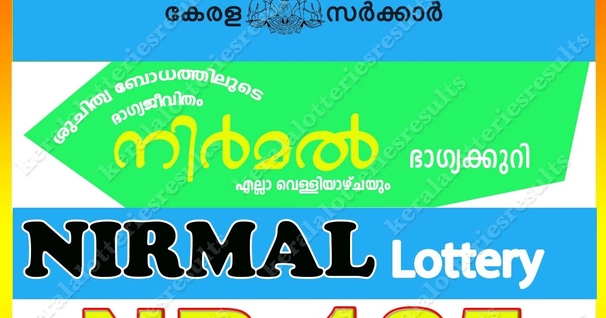 Kerala Lottery Results; 14-06-2019 Nirmal Lottery Result