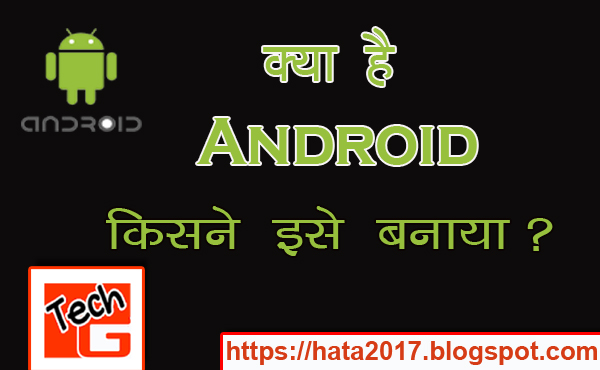 Google and Android Operating System