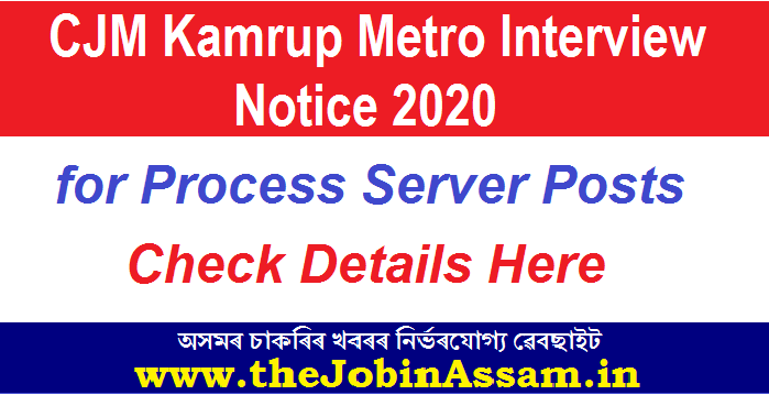 CJM Kamrup Metro Interview Notice 2020