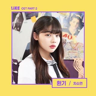 [Single] SoYeoN - Web Drama LIKE OST Part.2 Mp3 full album zip rar 320kbps