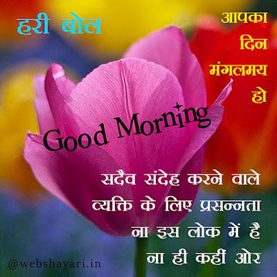 photo download hindi
