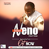 AUDIO | Daudi Nyigo - Sema Neno | Download Audio