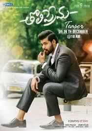 Varun Tej, Raashi Khanna Telugu movie Toli Prema 2018 wiki, full star-cast, Release date, Actor, actress, Song name, photo, poster, trailer, wallpaper