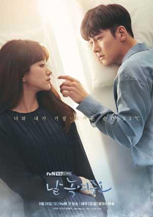 drama korea melting me softly