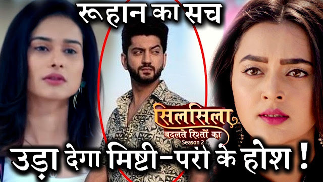 Big Clash amid Mishti Pari for Ruhaan's stay in Silsila Badalte Rishton Ka 2