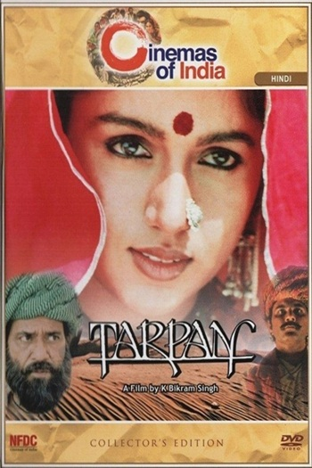 Tarpan 1994 Hindi 480p HDRip 350mb