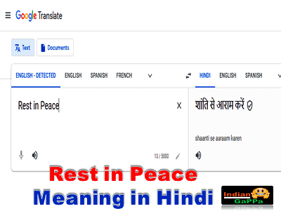 Rest in Peace Meaning in Hindi