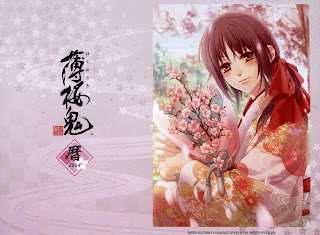 http://www.mediafire.com/download/nofb85uqi3h86my/%5BBLM%5D+Hakuouki+Calendario+2014.zip