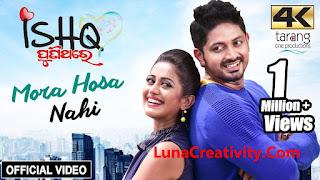 Mora Hosa Nahni Odia Song Lyrics (Ishq Punithare)