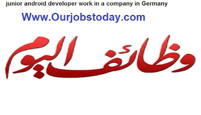 Urgent : Junior Android Developer work in a company in Germany