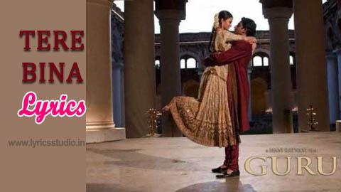 tere bina guru lyrics in hindi - A.R. Rahman