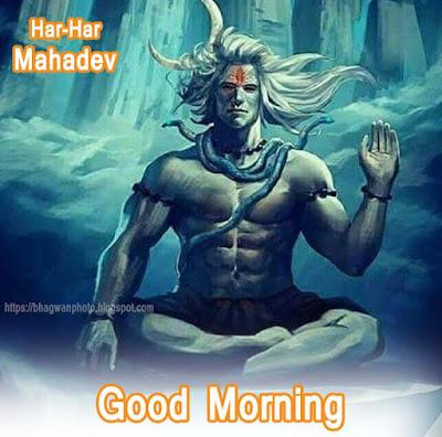 Good Morning God Photo
