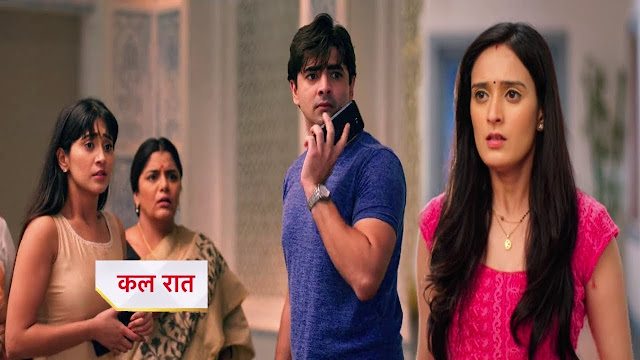 Big Siyappa : Kartik spends night in Singhania house Vedika lose courage in Yeh Rishta Kya Kehlata Hai