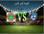 مباراة الهلال مع استقلال دوشنبة اليوم  دوري ابطال اسيا كورة اون لاين