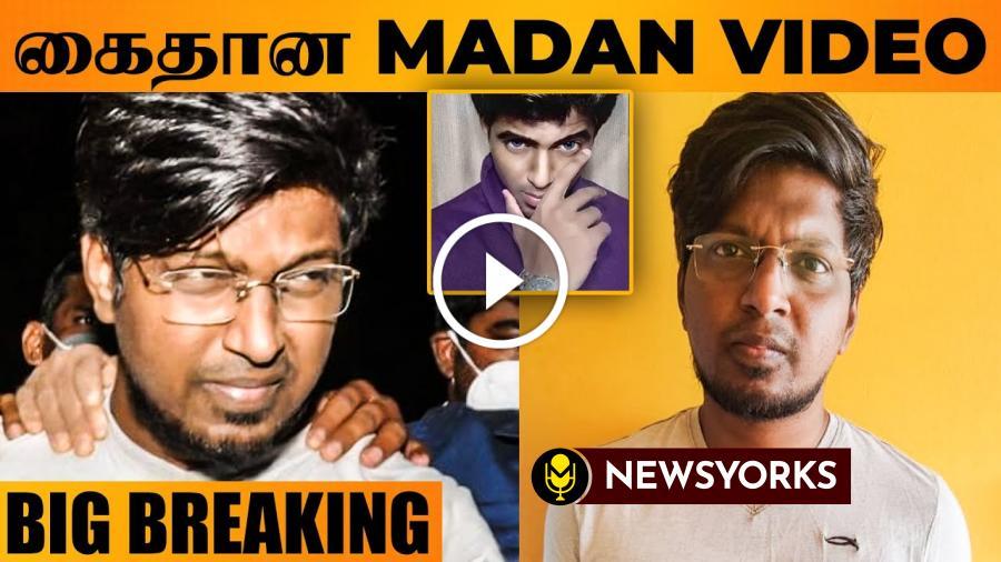 pubg madhan photo revealed in social media !!