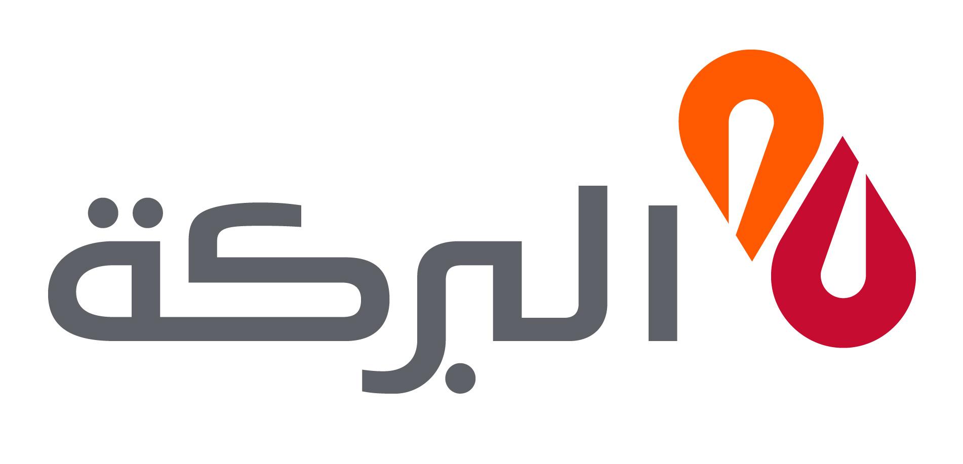 عناوين فروع ورقم خدمة عملاء بنك البركة مصر 2021