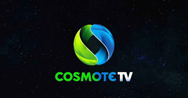 Νοικοκυριά σε 10 χωριά της Αργολίδας θα αποκτήσουν δωρεάν συνδρομές στην Cosmote TV