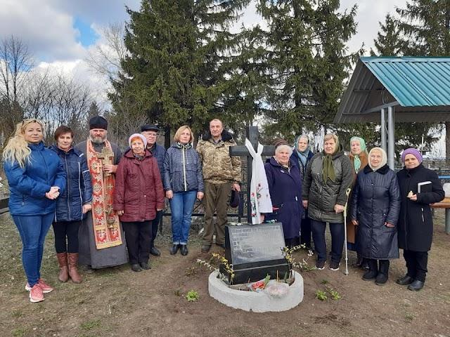 На Обухівщині у селі Халеп'я відкрили пам'ятник загиблим односельчанам у роки Голодомору та Другої світової війни