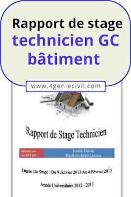 Rapport de stage technicien génie civil bâtiment