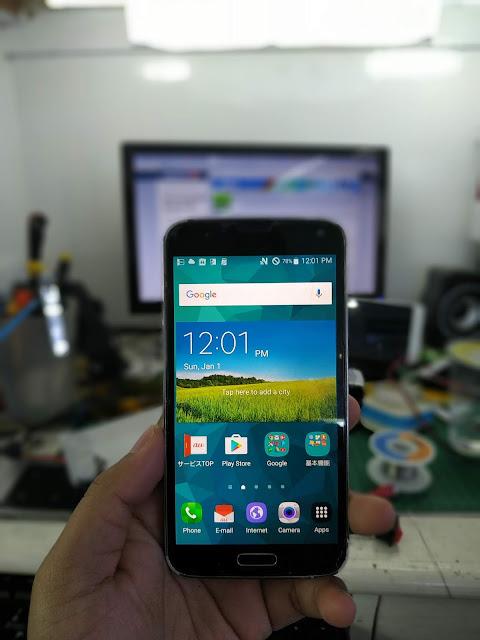 Downloading ODIN  S5 LTE SCL23