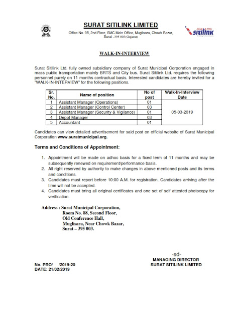 Assistant manager, Depot Manager and Accountant Posts in Surat Municipal Corporation, Gujarath