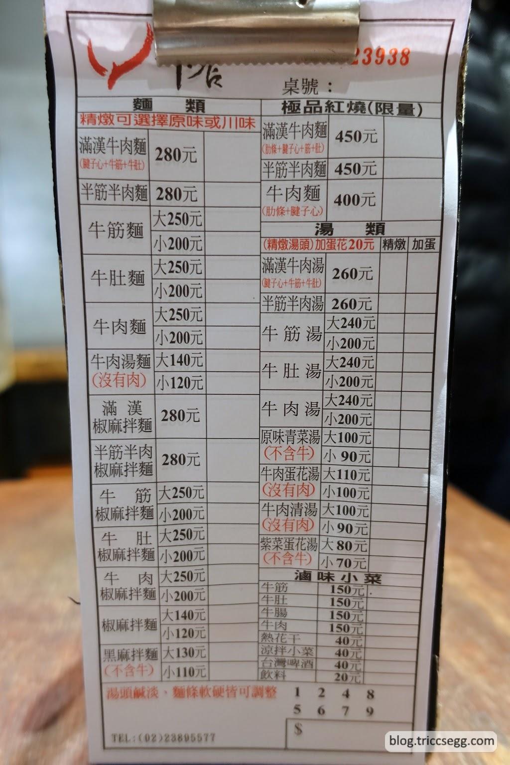 牛店2(2).JPG