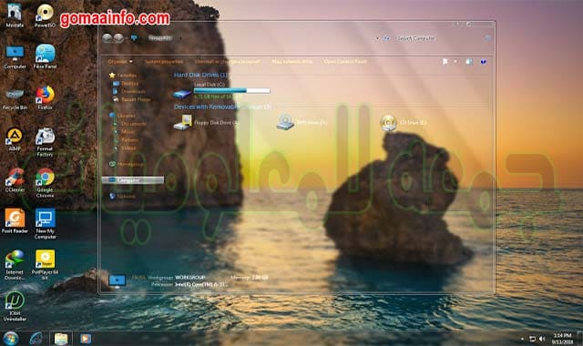 تحميل ويندوز سفن فكرة 2020 | Windows Fikra 7 V2 AIO