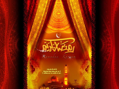 ramzan wallpapers