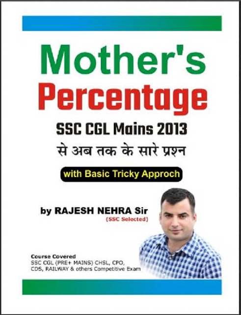 Percentage ( All Questions from SSC CGL Mains 2013 till Now)  : For SSC Exam Hindi PDF Book