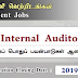 Internal Auditor - இலங்கைப் பொதுப் பயன்பாடுகள் ஆணைக்குழு