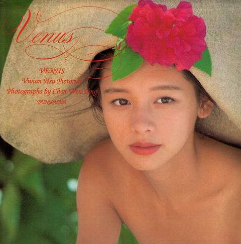 Rikitake Yasushi Photo Book - download mobile porn