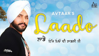 Laado Lyrics - Avtaar