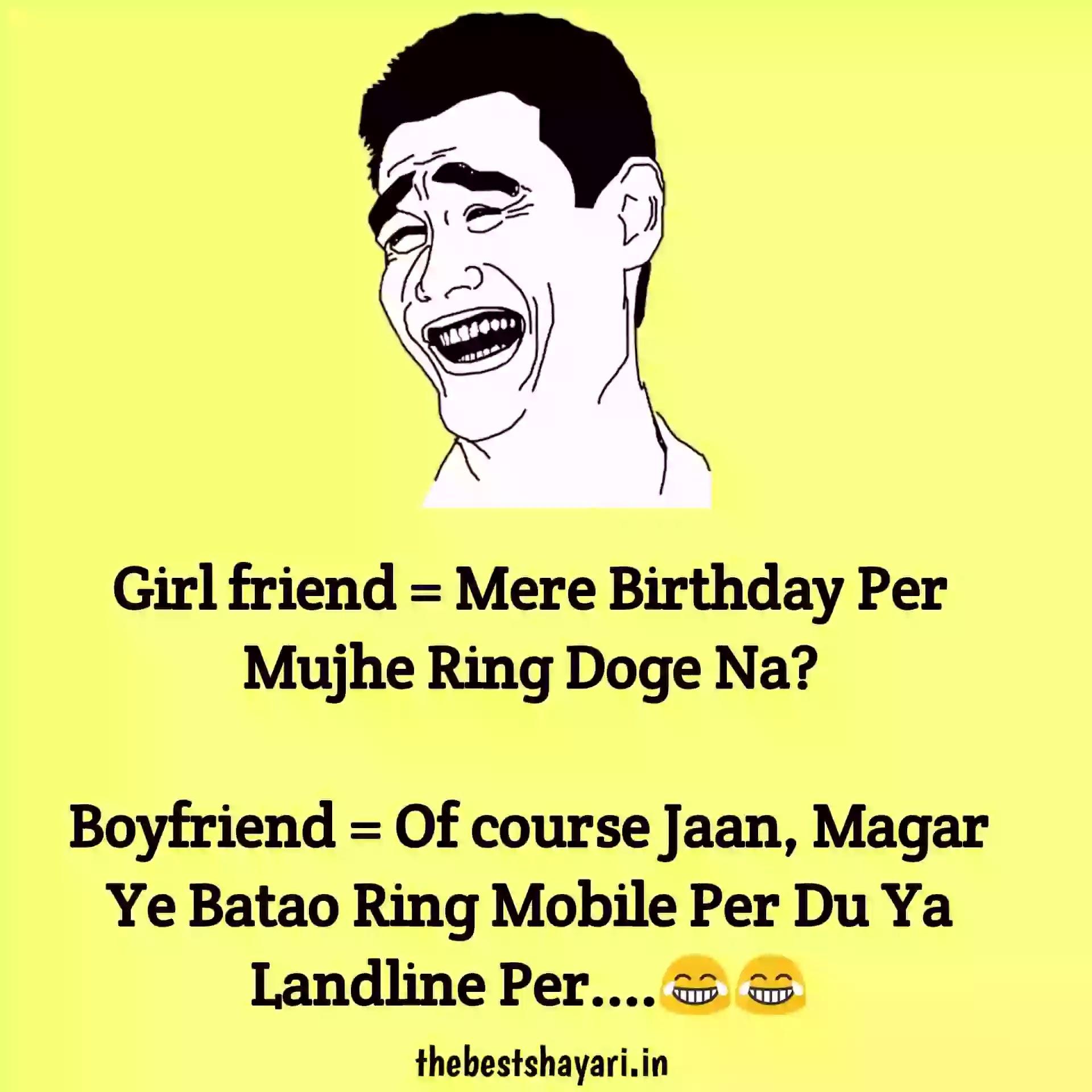 facebook Hindi funny jokes