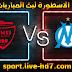 مشاهدة مباراة مارسيليا ونيم أولمبيك بث مباشر الاسطورة لبث المباريات بتاريخ 04-12-2020 في الدوري الفرنسي
