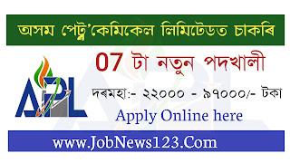 Assam Petro-Chemicals Ltd Recruitment 2021: