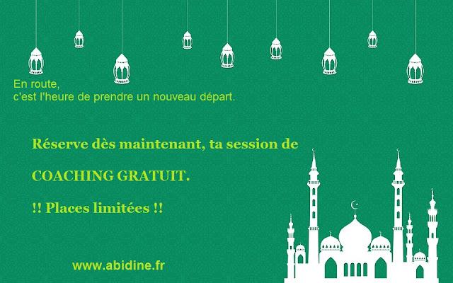 coach islam, coaching islamique, coaching islamique gratuit, nouveau départ islam, quête spirituelle islam, développement personnel islam, psychologue islam, psychologue islam gratuit