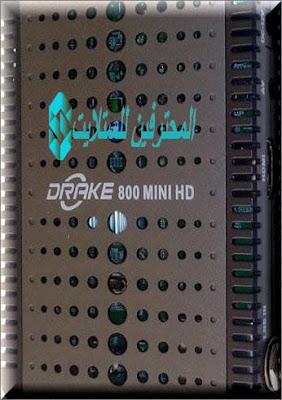 افضل سوفت وير DRAKE 800 HD MINI