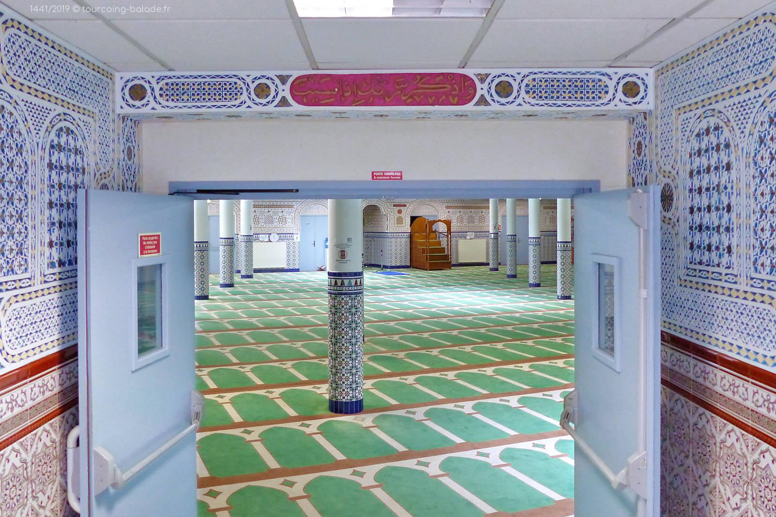 Mosquée Tourcoing Assalam - Entrée de la salle de prières