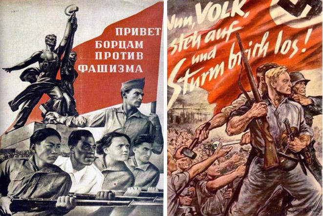 Порно при фашизье в 1941 году