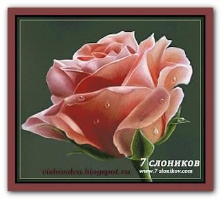 """7 слоников 002 """"Розовая роза"""""""