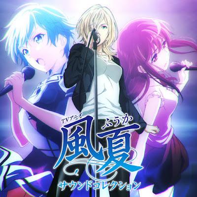 Cover - Fuuka Sound Collection - Música [Descarga]