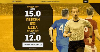 http://bit.ly/Levski15_CSKA12