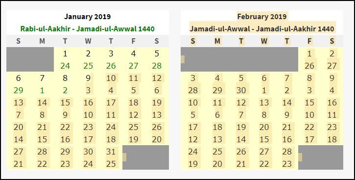 Islamic Calendar 2019 | Islamic Months 2019 | Islamic Events