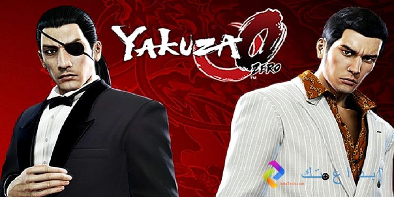 لعبة Yakuza 0