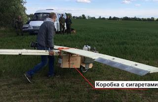 Drón Ukrajna csempész Kárpátalja