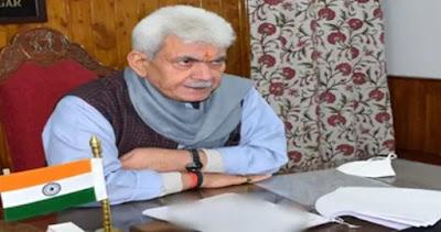 J&K Lieutenant Governor Manoj Sinha launches Vigilant Citizen mobile application