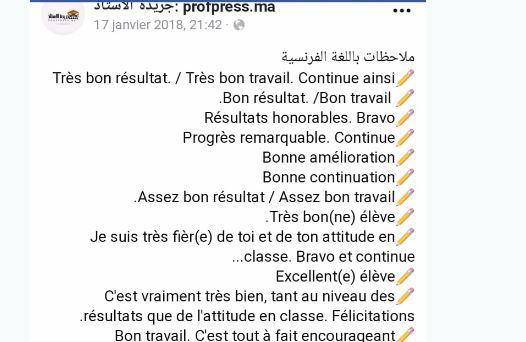ملاحظات باللغة الفرنسية يحتاجها كل أستاذ و أستاذة في التنقيط