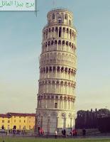 الأماكن السياحة الأجمل في إيطاليا