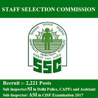 Staff Selection Commission, SSC, freejobalert, Sarkari Naukri, SSC Admit Card, Admit Card, ssc logo