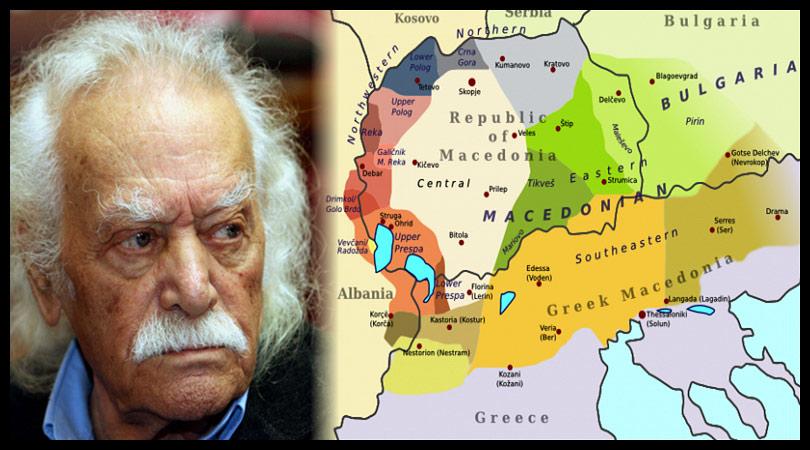 manolis glezos - makedonia